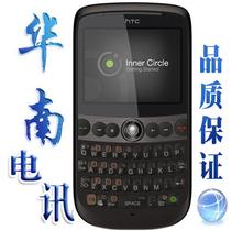 二手HTC Snap/多普达S521凯立德GPS导航地图WIFI全键盘智能手机 价格:260.00