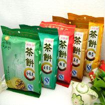 【全国包邮】江西特产 梁启发庐山茶饼5袋 5种口味任选 清真食品 价格:70.00