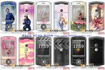 包邮 多普达 P800 贴纸 个性皮肤 炫彩贴 手机保护贴膜套装 价格:39.00