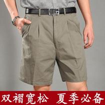 夏季中老年中裤宽松高腰双褶薄款休闲西装短裤中年男士纯棉五分裤 价格:49.00
