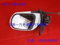 一汽夏利 N3/N3+ 倒车镜/后视镜 (左 满月银)装车 价格:83.00