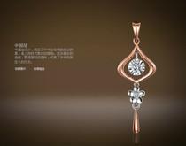 金伯利 项链  钻石  中国结 全国调换 超低价代购 价格:24560.00