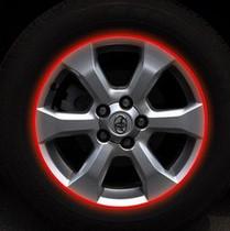 汽车摩托车反光贴 轮圈贴 轮毂贴纸 轮胎车贴 10-21寸 改装通用型 价格:4.00