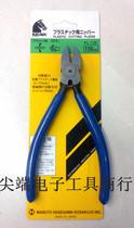 日本马牌keiba 斜口钳水口钳型号PL-725/726长125mm5寸 150mm6寸 价格:16.50