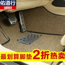 奥迪a6l专用脚垫 audi a4l全包围脚垫 q3 q5 q7草坪丝圈汽车脚垫 价格:298.00