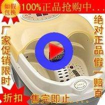 【淘1房】足疗足浴器足浴盆洗脚盆沐足盆泡脚盆震动按摩加热正品 价格:253.00