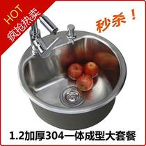 特价套餐!德国柏卡304不锈钢厨房水槽PK-143吧台小圆槽单盆洗菜池 价格:668.00