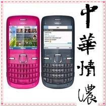 C3/c3-00学生直板手机 视频通话 购机送礼品Nokia/诺基亚 3070 价格:700.00
