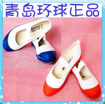 正品青岛环球儿童舞蹈鞋男女童鞋小白鞋帆布鞋运动会体操鞋白球鞋 价格:12.00