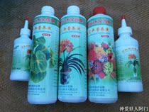 神爱世人 奥其高级花卉营养液系列品5种 美国明科集团研发监制 价格:4.80
