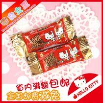 正品特惠 香港人气雅佳hellokitty爱恋脆心巧克力 散装喜糖批发 价格:14.00