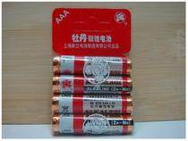 牡丹7号电池 环保碱性 4节的价格 价格:3.00