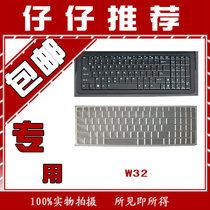 华硕A52XI35Jk-SL笔记本电脑|键盘保护膜|贴膜|键位膜|键盘膜 价格:12.99