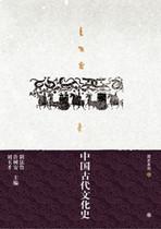 中国古代文化史(插图本)(上、下)(阴法鲁,许树安,刘玉才 著) 价格:27.60
