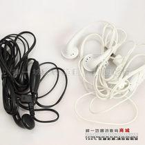 全新联想 A201 A312 A332 i310E i520 p70手机原装耳机 3.5mm耳机 价格:10.00