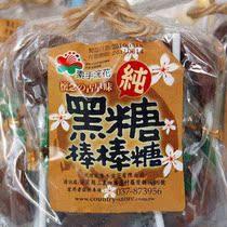 台湾进口特产零食素手浣花 黑糖棒棒糖10支装 140/155g MM的最爱 价格:8.50