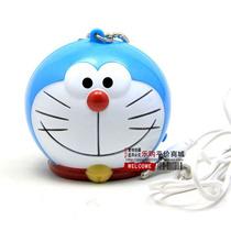 机器猫 叮当猫 哆啦a梦便携带型MP3 MP4 手提电脑 迷你小音箱 价格:9.50