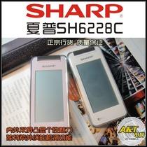 二手夏普 SH6228C 夏普金牌老店 原装大陆行货 价格:1088.00