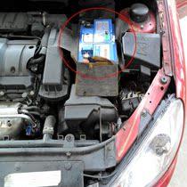 博世/BOSCH 标致206 207 307 308 408专用电瓶 蓄电池 免费上门安 价格:385.00
