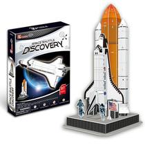 乐立方3D立体拼图 纸模型 儿童益智 拼装智力玩具 航天飞机飞船 价格:27.00