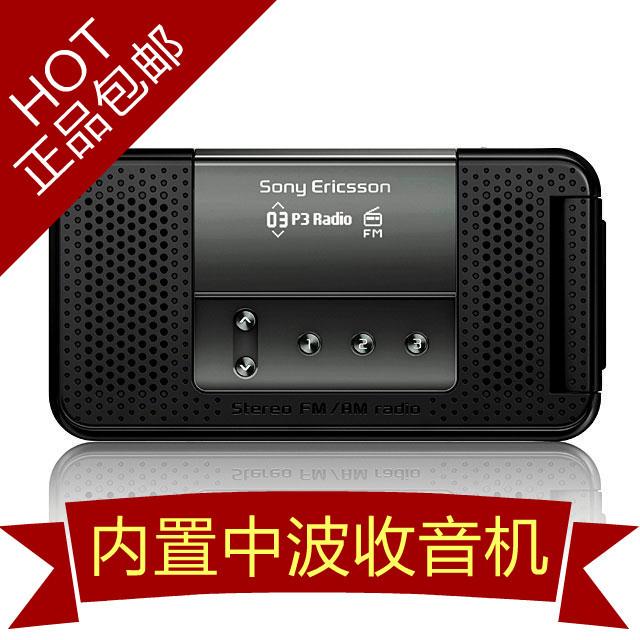 索爱手机中波立体声翻盖收音机Sony Ericsson/索尼爱立信 R306c 价格:155.00