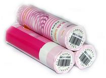 安兴  歌柏传真纸 210*20    热敏传真纸  适用于热敏传真机 价格:5.00