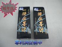 250克北京一得阁墨汁 宣纸毛笔书画练习用 文房四宝 价格:6.00