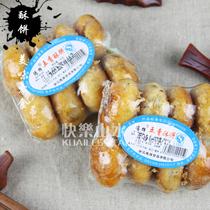 超划算8个只卖1.25元 浙江龙游特产德辉金华简装五香味小酥饼50克 价格:1.25