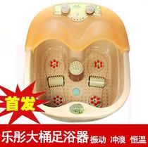 乐彤LT-368-28B 足浴盆 足浴器 按摩洗脚盆 冲浪 正品带防伪 价格:158.00