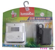 日夜可用红外迎宾器 感应门铃 报警器 欢迎光临 可插电 配适配器 价格:23.00
