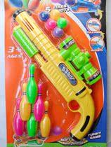 儿童玩具枪 保龄球枪 五颗乒乓球 枪散弹枪射击两用 价格:18.81