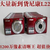 Nikon/尼康 COOLPIX S3000/S4000/S570/L22数码相机二手正品包邮 价格:181.20