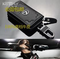 汽车钥匙包套真皮包邮凌志雷克萨斯LX570RX270RX450h RX350 SC430 价格:54.40
