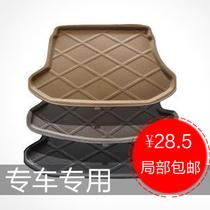 别克昂科拉新凯越君威英朗GTXT新君越GL8汽车用后备箱垫子 价格:28.50