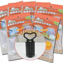 家居宝压缩袋 真空袋 棉被衣物压缩袋 60*80CM两个装 价格:13.80