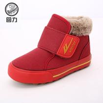 2013回力正品新款女童鞋低筒短靴 棉靴魔术贴男童棉鞋雪地靴包邮 价格:54.90
