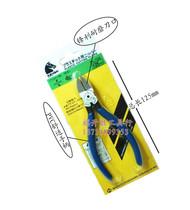 国产马牌  KEIBA PL-725电子剪钳 水口钳 斜口钳 价格:16.00