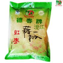5袋包邮 德春牌红枣藕粉500g澄江莲藕粉纯手工 云南特产代餐食品 价格:20.60