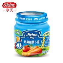 Heinz/亨氏 苹果胡萝卜泥113g 富含维生素  佐餐泥 价格:5.85