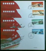 2009-26 中华人民共和国成立60周年国庆阅兵 邮票 总公司首日封 价格:6.50