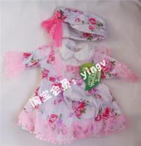 正品笛莎娃娃 爱妮莎娃娃 22寸娃娃衣服  连衣裙+帽子 价格:35.00