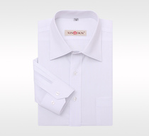 超值特大码衬衫男式长袖衬衫白色衬衣有加大码加肥超大号47.48码 价格:48.00