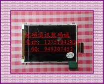 步步高I269液晶屏 显示屏 内屏8K2139 屏幕 原装 价格:20.00