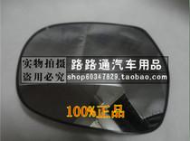 03-09霸道 普拉多 4000 2700 倒车镜片 后视镜片 反视镜片 价格:160.00