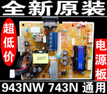 原装 三星943NW电源板 943NWX电源板 743N 743NX T190电源板 价格:26.00