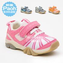 2013年秋天新款童鞋儿童跑鞋运动鞋休闲机能鞋子女惠步舒 P111611 价格:134.30