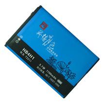 特价促销包邮华为T2211 T5211 T1600 T2251商务手机电池HB4H1电板 价格:25.00