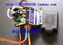 绝对原厂正品美菱冰箱电磁阀  带板阀 SDF0.8 3/2-4脉冲电磁阀 价格:78.00