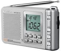 正品凯隆/Kchibo KK-D670金属外壳高灵敏度DSP数字调谐  收音机 价格:99.00