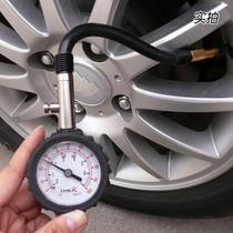 正品假一罚万TYPE-R高精密度汽车胎压计胎压表TR-3205A 可放气 价格:25.00